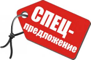 avto-akkumulyatory-rasprodazha-sale