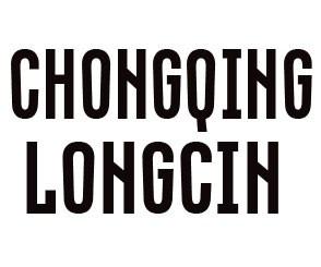 Аккумуляторы для мотоцикла Chongqing Longcin