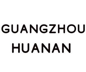 Аккумуляторы для мотоцикла Guangzhou Huanan