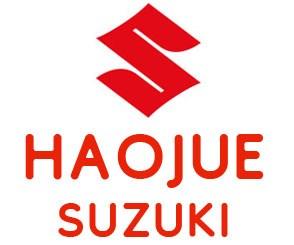 Аккумуляторы для мотоцикла Haojue Suzuki