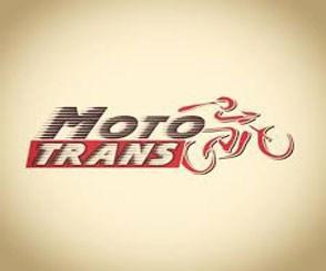 Аккумуляторы для мотоцикла Mototrans