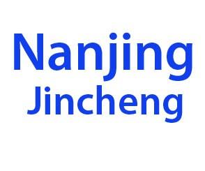 Аккумуляторы для мотоцикла Nanjing Jincheng