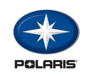 Аккумуляторы для мотоцикла Polaris