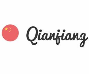 Аккумуляторы для мотоцикла Qian jiang