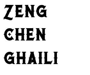 Аккумуляторы для мотоцикла Zengchenghaili