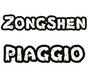 Аккумуляторы для мотоцикла Zongshen Piaggio