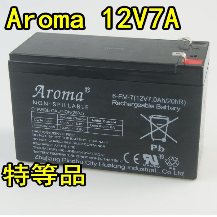 Аккумулятор Aroma 6-FM-7 на детский электромобиль (12V7.0Ah/20hR)