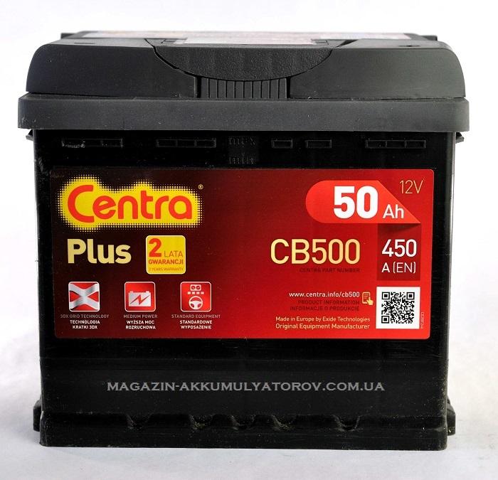 Купить Centra Plus 50Ah 450A