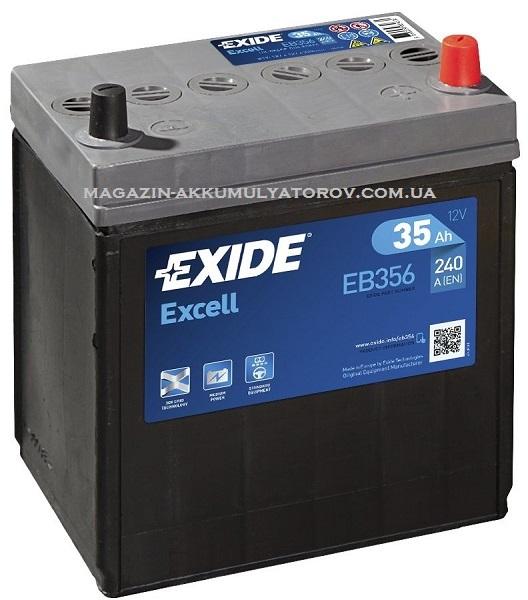 Купить EXIDE Excell EB356 35Ah 240A