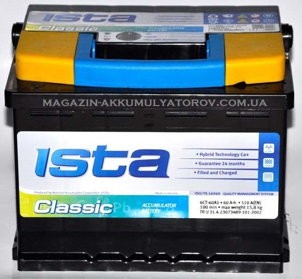 Купить ISTA Classic 60Ah 510A R