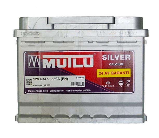 Купить Mutlu Calcium 63Ah 550A L