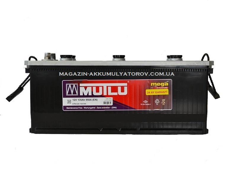 Купить Mutlu Mega Calcium 135Ah 950A