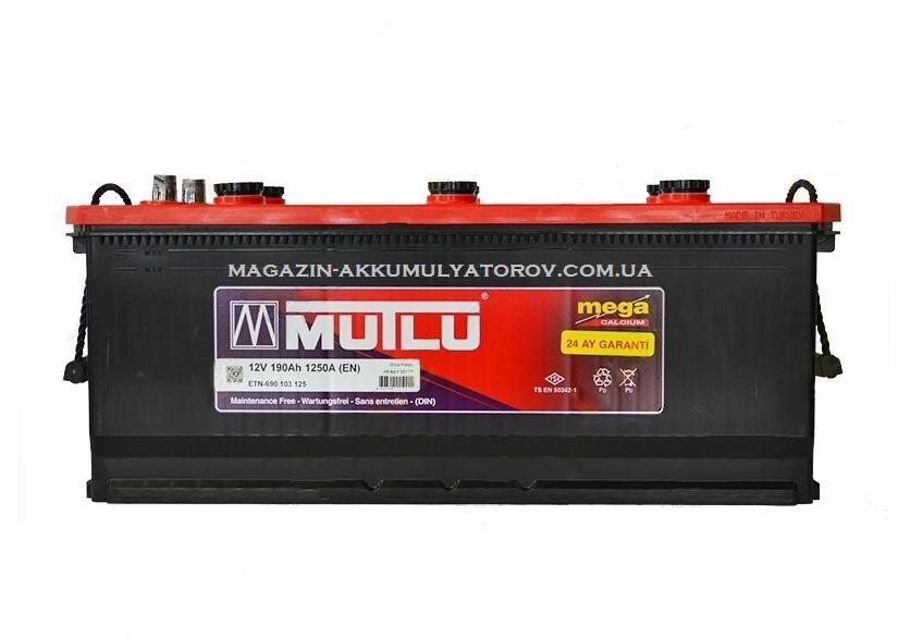 Купить Mutlu Mega Calcium 190Ah 1250A