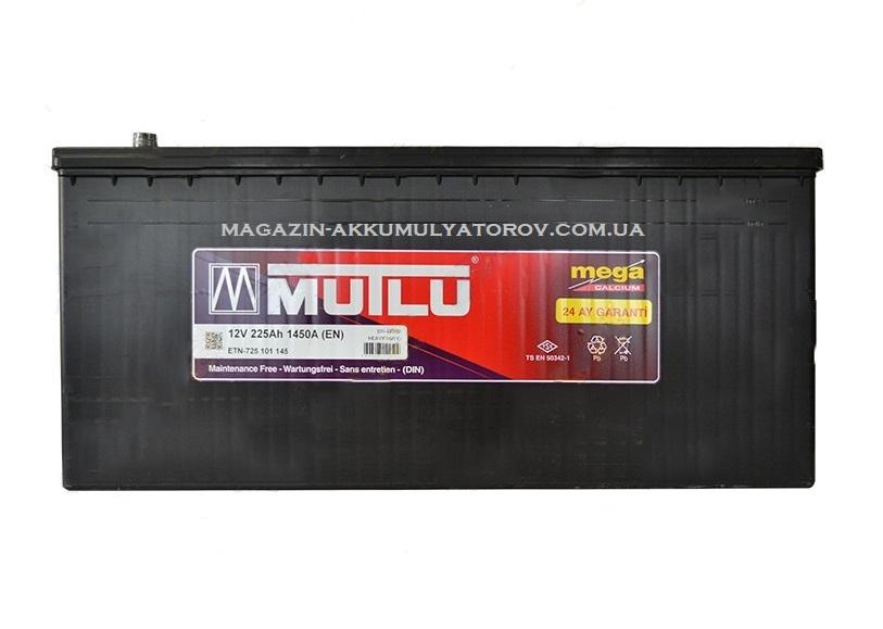 Купить Mutlu Mega Calcium 225Ah 1450A