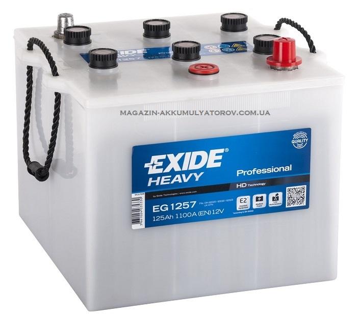 Купить EXIDE HEAVY EG1257 125Ah 1100A