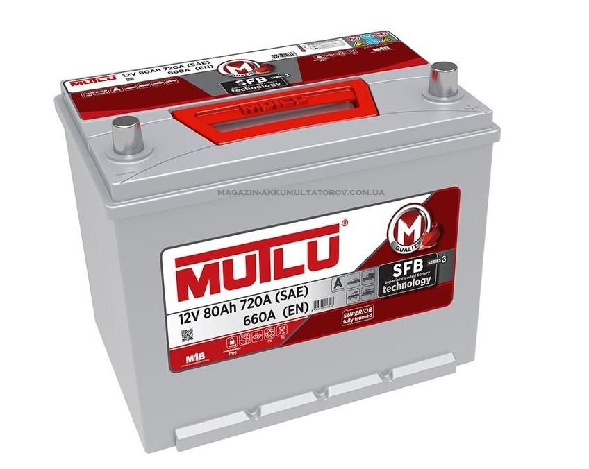 Купить MUTLU SFB 95D26FL 12v 80Ah 720A