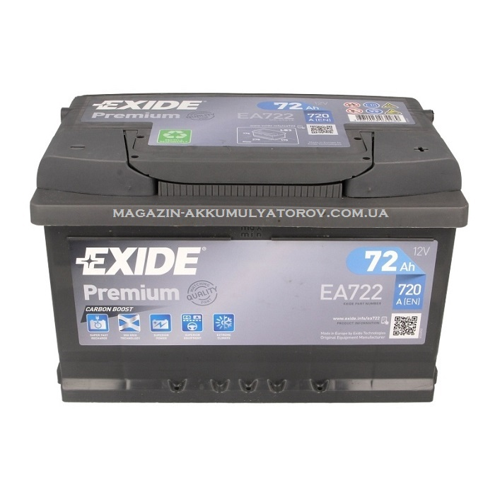 Купить EXIDE PREMIUM EA722 72Ah 720A