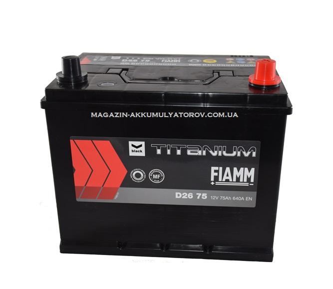 Купить FIAMM TITANIUM D26 75Ah 640A