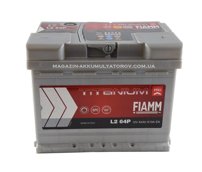 Купить Fiamm Titanium L2 64Ah 610А