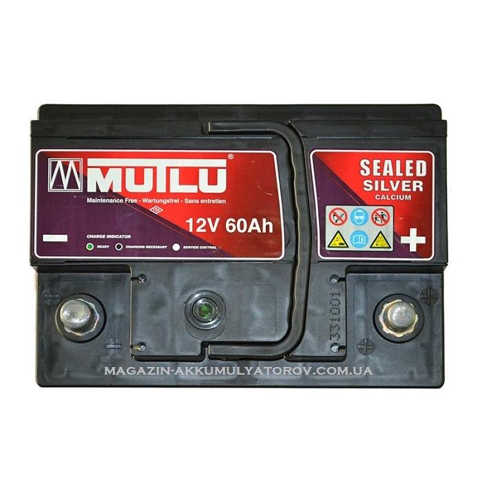 Купить Mutlu Mega Calcium 60Аh 520А