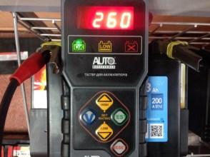 аккумулятор-дополнительный-на-Mercedes-Benz-A2115410001-EXIDE-EK131
