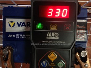 akkumulyator-daihatsu-terios-HONDA-Jazz-varta-blue-dynamic-a14-40аh-330a