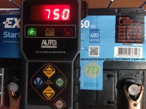 avtomobilniy_akumulyator_Mini_Cooper_start-stop_LANCIA_exide-agm-ek600-680a