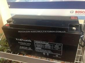 IBP-akkumulyator_agm_Kraftwerk_KW150-12_150Ah
