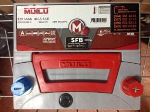 avtomobilniy_akumulyator_SMF-55D20FL-MUTLU_SFB-12V_55Ah_480A