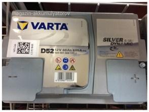 Volvo-SKODA-Volkswagen-varta-silver-dynamic-agm