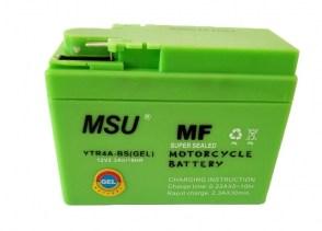 мото-аккумулятор-таблетка-на-honda-ytr4a-bs-2,3ah-45a