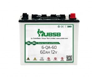 Аккумулятор 6-QA-60 12v 60Ah 510A