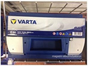 akkumulyator-FORD-FIAT-Volkswagen-varta-blue-dynamic