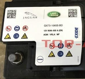 Аккумулятор для Jaguar F-Pace GX73-10655-BD 12V 90aH 850A (EN) AGM / VRLA / MF