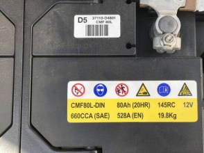 Аккумулятор на KIA /Hyundai CMF80L-DIN 80Ah(20HR) 660CCA(SAE)
