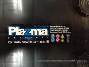 akkumulyator_Truck_Plazma-Original-140Ah-680A-SCANIA-DAF-MERCEDES-MAN-VOLVO-Peugeot