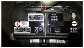 akkumulyator_agm_MERCEDES-BMW-Audi-varta-4L0915105_silver-dynamic_105ah-950a