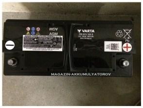 akkumulyator_agm_varta_7P0915105D-105Ah-Bently-Porsche-Rolls-Royce-MERCEDES-BMW-Audi