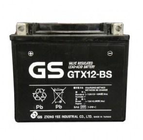 akumulator-motocyklowy-agm-GSX12-BS-12v-10Ah-150A