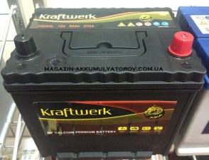 kraftwerk-premium-90d23l-70ah-600a