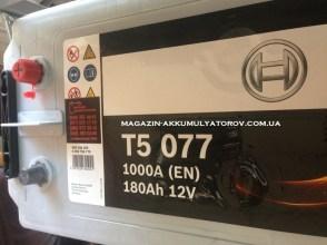 akkumulyator_0092T50770_bosch-т5-180аh-1000a-SCANIA-DAF-KAMAZ-MERCEDES-MAN-VOLVO
