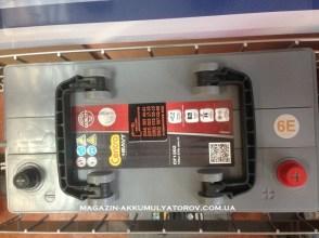 akumulyator_Centra_HEAVY_CF1202_120Ah_870A