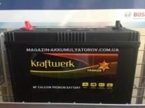 tractor-akumulyatory_KRAFTWERK_PREMIUM_31-1000T_RC190_140Ah_1000A