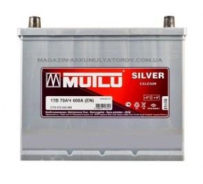 avto-akumulyator_Mutlu_Mega_Calcium-70Ah_630A