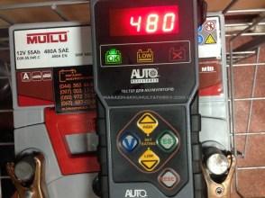 akumulyator_SMF-55D20FL-MUTLU_12V_55Ah_480A