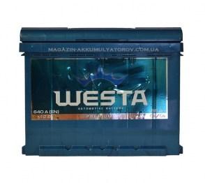 akumulyator_westa_premium-65Ah-640А_R