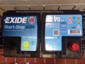 avto-akumulyator_EXIDE_CK700_START_STOP_AGM-70Ah