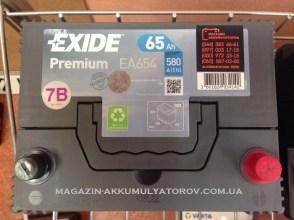 avto-akumulyator_EXIDE_PREMIUM_EA654_65Ah_580A