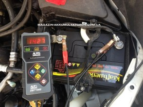 avto-akumulyator_KRAFTWERK_PREMIUM_75D23L_65Ah_570A