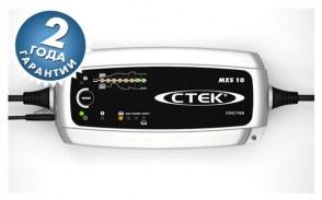 ctek-mxs-10